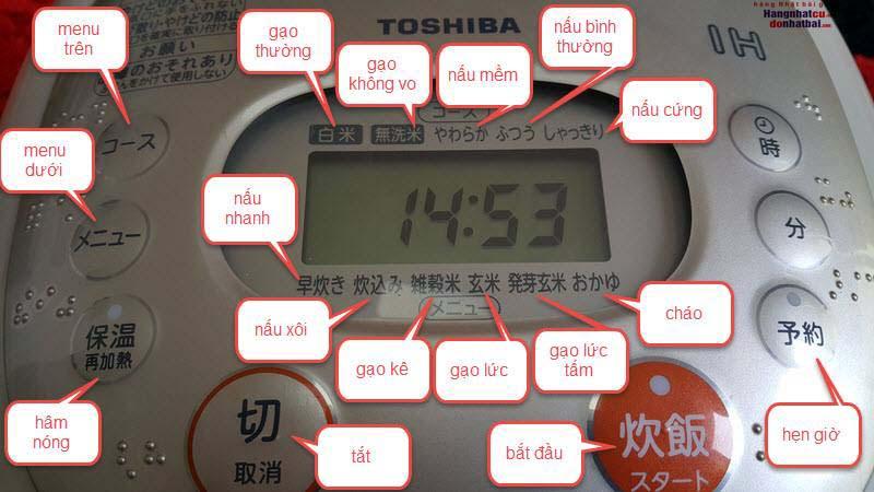 noi com dien nhat bai Toshiba